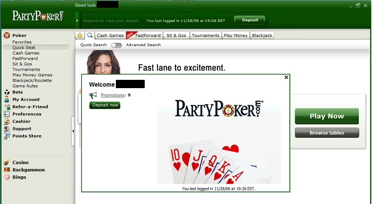 Party Poker main screen