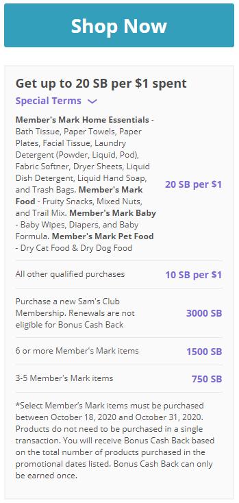 Swagbucks Sam's Club promotion category breakdown